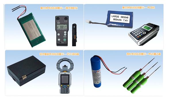 锂电池的基础知识图片